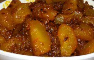 Amla Achar Recipe
