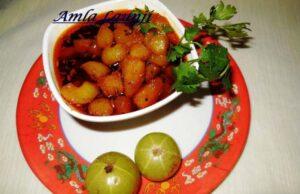 Amla Lunji Recipe