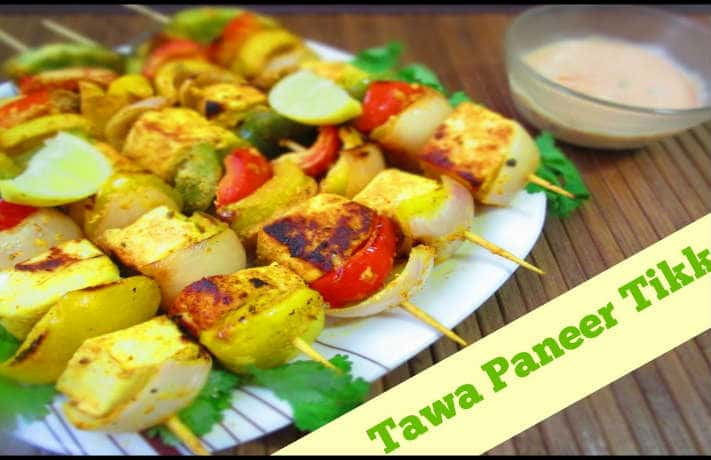 Tawa Paneer Tikka Recipe