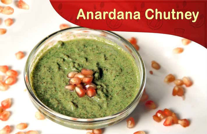 Anardana Chutney Recipe