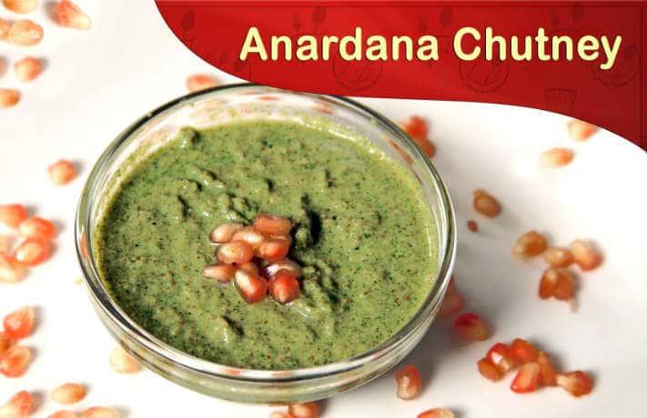 Anardana Chutney Recipe