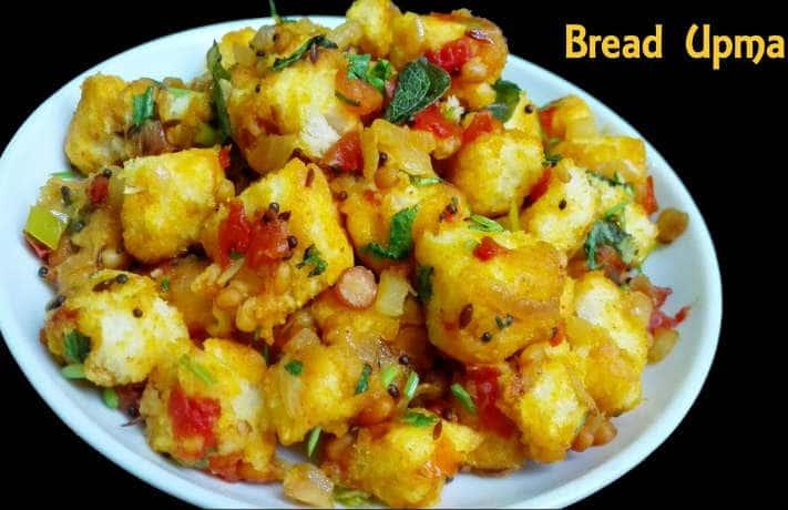 bread upma recipe in hindi breakfast recipe bread upma recipe in hindi forumfinder Gallery