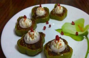 Shimla Mirch Tikki Recipe