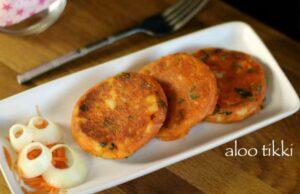Vegetable Aloo Tikki Recipe