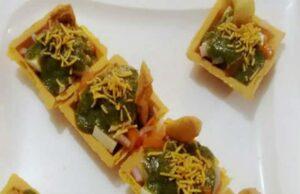 Katti Mitti Bhelpuri Kenopese Recipe