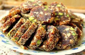 Khajoor Barfi Recipe
