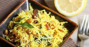 Lemon Rice Easy Recipe