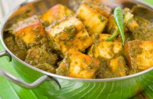Methi Chaman Recipe in Hindi